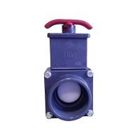 Šoupě PVC - tažný uzávěr DN 50 mm